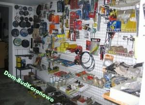 Dom-Bud Koronowo - sprzedaz detaliczna